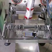 VFFS Bagging Machines (3)